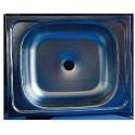 Cuva inox 40x50